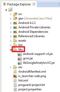 librerias jar en la carpeta libs en Android - www.jarroba.com